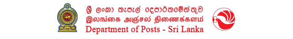 Department of Posts